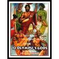 ΤΡΑΠΟΥΛΑ: ΟΙ 12 ΘΕΟΙ ΤΟΥ ΟΛΥΜΠΟΥ