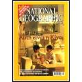 NATIONAL GEOGRAPHIC #3 ΤΟΜΟΣ #12 : ΑΥΤΗ ΕΙΝΑΙ Η ΚΙΝΑ;