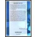 ΒΙΠΕΡ ΑΡΛΕΚΙΝ ΧΡΥΣΑ #9: ΑΣΗΜΕΝΙΟ ΦΕΓΓΑΡΙ (ΣΥΛΛΕΚΤΙΚΗ ΕΚΔΟΣΗ)