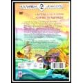 DVD ΕΛΛΗΝΙΚΗ ΜΥΘΟΛΟΓΙΑ 2 ΜΥΘΟΙ