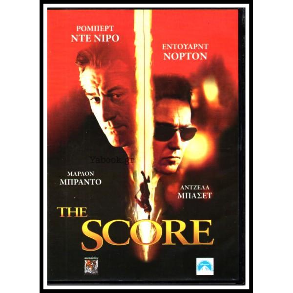 DVD : THE SCORE
