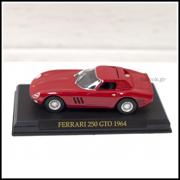 ΜΙΝΙΑΤΟΥΡΑ FERRARI 250 GTO 1964