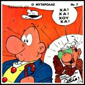 ΑΧΙΛΛΕΑΣ ΤΑΛΟΝ