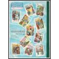 ΒΙΒΛΙΚΑ ΕΙΚΟΝΟΓΡΑΦΗΜΕΝΑ - ΠΑΙΔΙΚΟΙ ΑΝΤΙΛΑΛΟΙ ΤΟΜΟΣ Β
