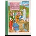 ΒΙΒΛΙΚΑ ΕΙΚΟΝΟΓΡΑΦΗΜΕΝΑ - ΠΑΙΔΙΚΟΙ ΑΝΤΙΛΑΛΟΙ ΤΟΜΟΣ Δ