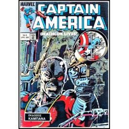 CAPTAIN AMERICA #9: DEATHLOK LIVES!