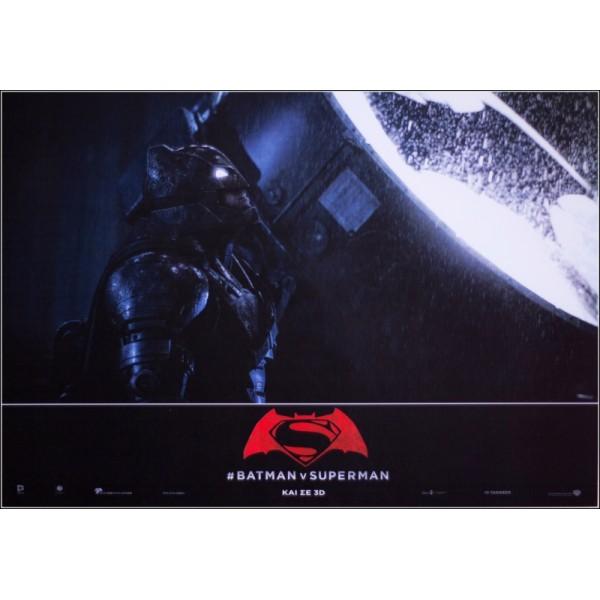 ΑΦΙΣΑ BATMAN v SUPERMAN (ΣΕ 3D)