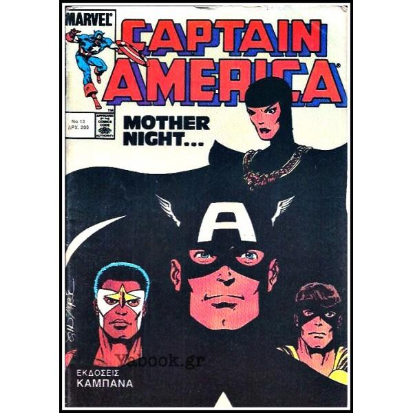CAPTAIN AMERICA #13: MOTHER NIGHT