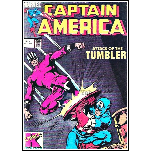 CAPTAIN AMERICA #14: ATTACK OF THE TUMBLER