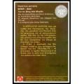 ΒΙΠΕΡ ΦΑΝ #28 (971): ΑΓΓΕΛΟΣ ΘΑΝΑΤΟΥ