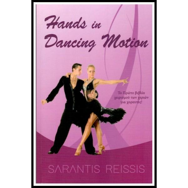 HANDS IN DANCING MOTION