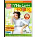 ΣΤΑΥΡΟΛΕΞΟ MEGA BOX ΤΟΜΟΣ #1 (ΜΕ DVD)