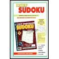 ΣΤΑΥΡΟΛΕΞΟ ΚΟΥΪΖ SUDOKU ΤΟΜΟΣ #31