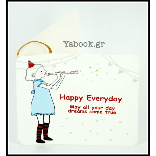 ΕΥΧΕΤΗΡΙΕΣ ΚΑΡΤΕΣ: HAPPY EVERYDAY