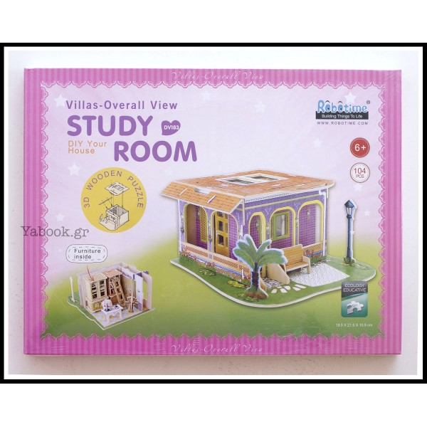 STUDY ROOM - 3D WOODEN PUZZLE