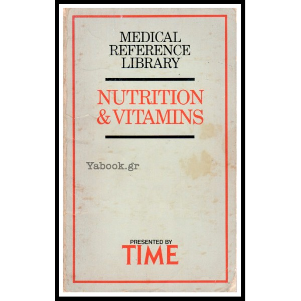 MEDICAL REFERENCE LIBRARY - NUTRITION & VITAMINS