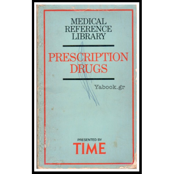 MEDICAL REFERENCE LIBRARY - PRESCRIPTION DRUGS